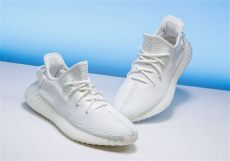 yeezy boost cream white price buy the adidas yeezy boost 350 v2 white early from stadium goods sneakernews