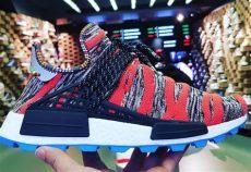 hu nmd afro pharrell adidas afro nmd hu release date sneaker bar detroit