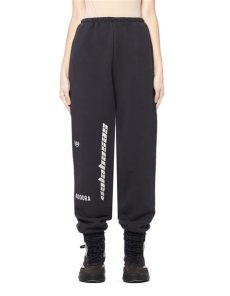 yeezy calabasas pants outfit yeezy calabasas embroidered sweatpants yeezy cloth sweatpants clothes stage