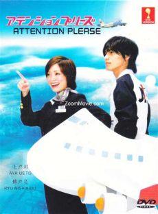 attention please japanese drama watch online attention dvd japanese drama sub us 21 00