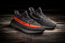 adidas yeezy ultra boost v2 adidas originals yeezy boost 350 v2 retail list announced hypebeast