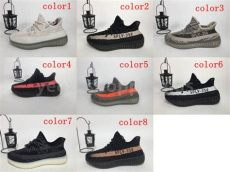 yeezy online shop shoes newest yeezy boost replica shoes shop wholesale yeezy 350 buy cheap yeezy 350 from
