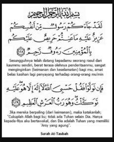 at taubah 128 129 tafsir sabarlahjiwayangtenang kelebihan surah at taubah ayat 128 129