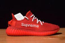 supreme x adidas yeezy boost 350 v2 shoes supreme x adidas yeezy 350 boost v2 f36923 for sale sole look