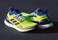 adidas consortium ultra boost mid prototype release info sneakernews - Adidas Consortium Ultra Boost Mid Prototype