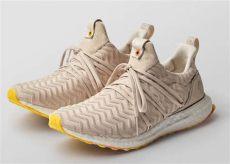 adidas consortium ultra boost akog a of guise x adidas ultra boost release info justfreshkicks
