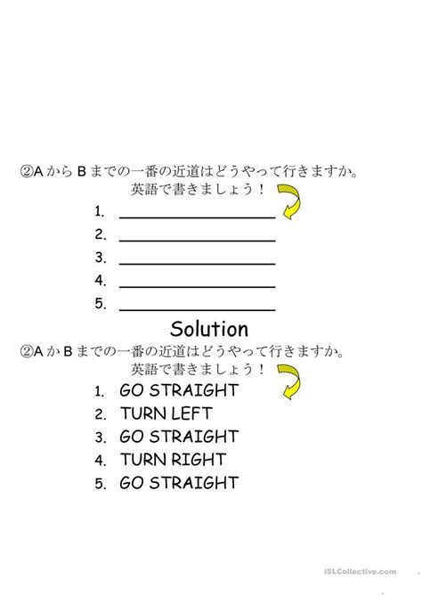 directions worksheet worksheet free esl printable worksheets teachers