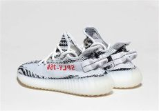 yeezy zebra release date and time adidas yeezy 350 zebra us release date sneakernews