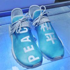 pharrell williams nmd china exclusive pharrell x adidas nmd hu quot china exclusive quot pack release date kicks