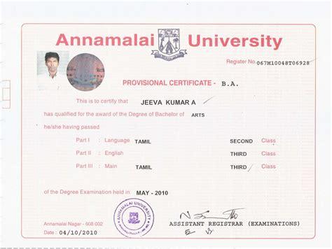 jeevakumar certificates