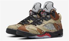 nike air jordan 5 supreme supreme air 5 camo sneaker bar detroit