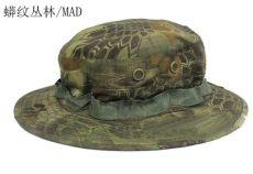 discount tactical mandrake boonie hat kryptek pattern us rip stop cap hat for cing - Mandrake Boonie Hat