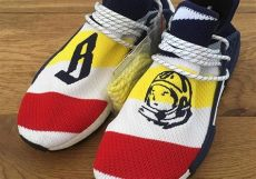 pharrell williams bbc hu nmd shoes article no bb9544 adidas pharrell williams nmd x hu quot mind quot release info