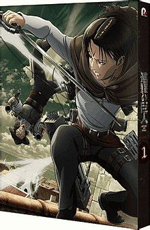 attack on titan season 3 wallpaper survey corps attack on titan