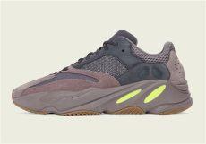 buy yeezy 700 yeezy 700 mauve release info buying guide sneakernews