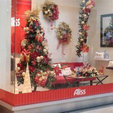 tendencias en decoracion de arboles de navidad 2018 decoracion de interiores fachadas para - Decoracion De Navidad Salas Pequenas 2018