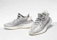 yeezy 350 v2 static release date uk adidas originals yeezy boost 350 v2 static non reflective where to buy