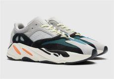buy yeezy 700 adidas yeezy boost 700 raffle list sneakernews
