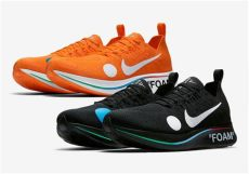 nike off white zoom fly where to buy white x nike zoom fly mercurial flyknit sneakernews