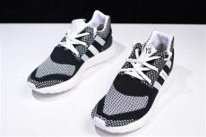 y 3 pure boost zg knit blackwhite adidas y 3 boost zg knit black white aq5731