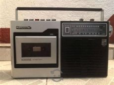 radiograbadora panasonic radio grabadora panasonic ofertas agosto clasf