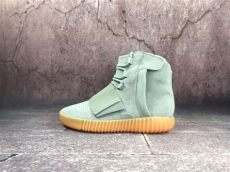 adidas 750 boost for sale adidas yeezy 750 boost light grey gum for sale new jordans 2018