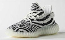 yeezy zebra release date and time zebra yeezy restock sole collector