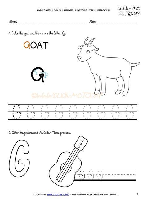 alphabet handwriting worksheet letter