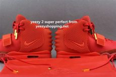 nike air yeezy red october replica top quality 1 1 nike air yeezy 2 ocotber replica shoe best top quality nike