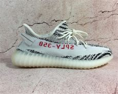 yeezy 350 zebra 2018 adidas yeezy boost 350 v2 zebra white black for sale new jordans 2018