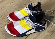 bbc x adidas nmd hu trail heartmind coming in october adidas nmd hu trail mind release date sneakerfiles