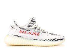 yeezy zebra v2 350 yeezy boost 350 v2 quot zebra quot adidas cp9654 white cblack flight club