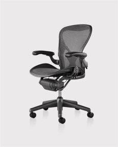 herman miller aeron chair parts accessories herman miller aeron task chair envirotech office