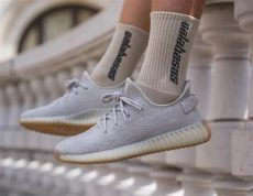 adidas brand new yeezy sesame copping guide release info and early links - Buy Adidas Yeezy Sesame