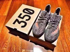 yeezy boost 350 v2 beluga box adidas yeezy boost 350 v2 box sneaker bar detroit