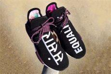pharrell williams nmd hu holi equal measures pharrell x adidas originals hu nmd trail holi the drop date