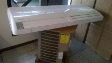 aire acondicionado 3 toneladas split aire acondicionado piso techo everwell 3 toneladas goodman bs 148 000 00 en mercado libre