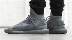 y3 qasa white adidas y3 qasa high vista grey sole collector