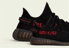 black and red yeezy price yeezy boost 350 v2 black official release and price sneakernews