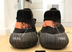 yeezy boost 350 v2 black copper fake yeezy boost 350 v2 green copper legit check yeezy bot reviews