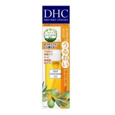 dhc cleansing oil japan yen tokyocosmetic dhc medicated cleansing ss 70 ml at more than 20 000 yen excluding