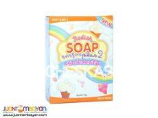 radish soap and cream review radish soap