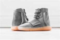 adidas 750 boost price adidas yeezy 750 boost in light grey gum list of confirmed retailers hypebeast