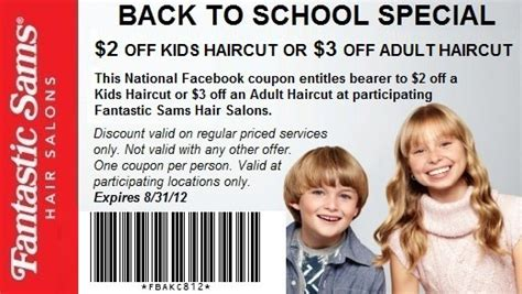 fantastic sams 2 kids haircut 3 adult haircut
