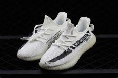 adidas yeezy boost 350 womens white mens and womens white x adidas yeezy boost 350 v2 in white black sale hoop jordans