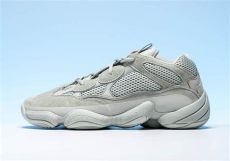 buy yeezy 500 salt adidas yeezy 500 salt ee7287 look sneakernews