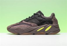 buy yeezy 700 mauve uk yeezy 700 mauve release info review sneakernews