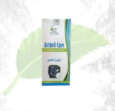 cirepil syrup arthril cure syrup herbal cure