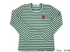 comme des garcons play t shirt dame brand select shop abism rakuten global market womens size play comme des garcons comme