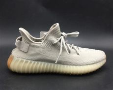 yeezy boost 350 v2 color sesame size choose size adidas yeezy boost 350 v2 sesame for sale new jordans 2018